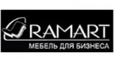 Рамарт